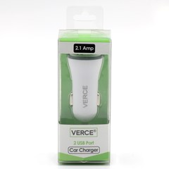 VERCE 2.1 AMP CAR CHARGER (Minimum  order 5)
